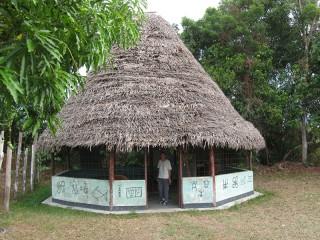 Versammlungshaus der Schule in Ocamo